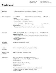 Entry Level Cover Letter Sample No Experience Cover Letter Medical