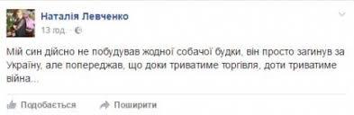 Слова Єніна про мою розмову з Курченком є брехнею, - Саакашвілі - Цензор.НЕТ 4425