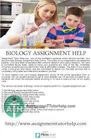 biology help online imagens sobre biology assignment help online  imagens sobre biology assignment help online assignment saiba mais em thumbnails visually netdna ssl com