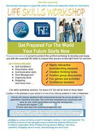 the human factor teens skills for life ad 2 teen workshop
