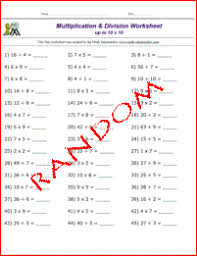 Multiplication Division Practice Zonemultiplication division generator worksheets image