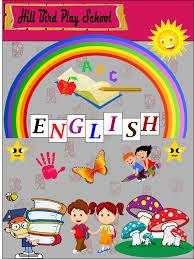School Cover Page Design