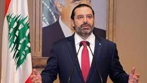 الحريري مخاطبا حزب الله.. نريد حكومة لكل اللبنانيين - خبر24 ـ xeber24