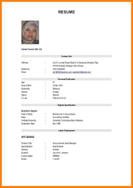 Resume In Application Therpgmovie