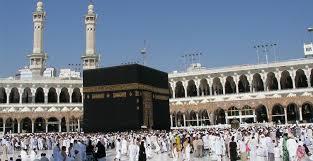 Résultats de recherche d'images pour «hajj 2018»