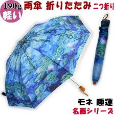 planta umbrella folding monet water lily umbrella masterpiece lady s umbrella fashion folding umbrella folding umbrella takeo light folio europe