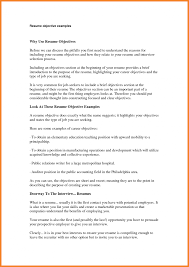 ... What To Say On A Resume What Is Objective For Resume Good Examples Does  The Part ...