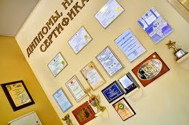 Отель Южная Волгоград Россия отзывы описание фото  Добавить отзыв