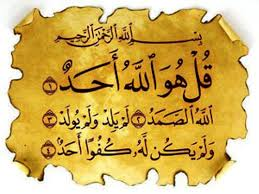 21 Names of Surah Al Ikhlas. Do you know all of them? - Quran Sheikh