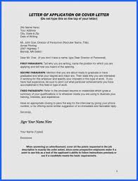 Bistrun Central Office Installer Cover Letter Deputy Clerk Resume