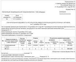 Возмещение недостачи основных средств виновным лицом aytac stroy ru Предоставляется ли отпуск по уходу за ребенком совместителю