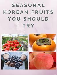 Seasonal Korean Fruits L Onedaykorea Blog