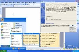 Free Microsoft Word 2003 Download All Categories Nixinvestment