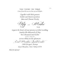 Design And Print Invitations Online Free Make Invitations Online Walgreens Design Free To Print
