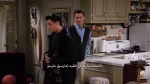 مسلسل فريندز مشهد جوي و تشاندلر و سوار الصداقة Friends Joey Chandler Scene Friendship Bracelet