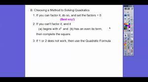 choosing a method for solving quadratics module 9 4