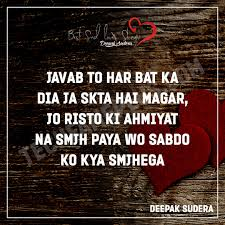 Top 15 Heart Touching Love Shayari Quotes Techfameplus