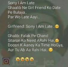 Laughing Funny Quotes Urdu Daily Inspiration Quotes