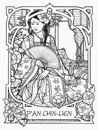 Image Result For Adult Chinese Coloring Pages Paint Night