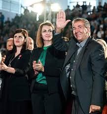 Gazeta Plisi - Avni Dehari, babai i Astritit, kandidat për...   Facebook