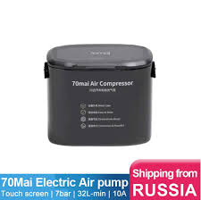 <b>70mai Car Air Compressor</b> 12V Electric Car Air Pump Car Tire ...