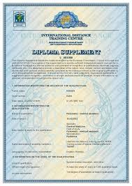Дипломы и сертификаты Школы подготовки специального  Приложение к Диплому idtc diplima supplement Школы подготовки специального медицинского персонала фельдшера