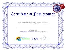 Best Photos Of Sample Participation Certificates Participation