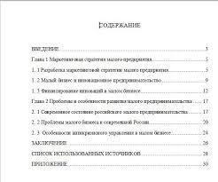 Темы курсовых работ по истории россии века Виды коммуникативных игр методы их разработки