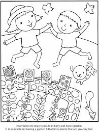 Small Picture Daisy Flower Garden Coloring Page Daisy Flower Garden Coloring