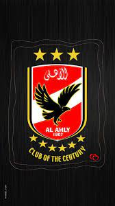 صور شعار للنادي الاهلي المصري – الشعار اليوم