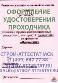 Курсы переподготовки кадров киров купить диплом ru Курсы переподготовки кадров киров купить диплом vi