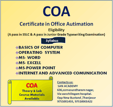Microsoft Office Training Certificate Ms Office Courses In Thanjavur San Academy Basic