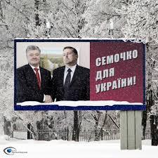 Семочко оскаржив своє звільнення зі Служби зовнішньої розвідки, - адвокат Безуєвський - Цензор.НЕТ 743