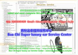 full set mclaren workshop manual wiring diagram update to 2017 mclaren 650s spider workshop manual wiring diagram mclaren 650s coupe workshop manual wiring diagram mclaren 675lt coupe workshop manual wiring diagram