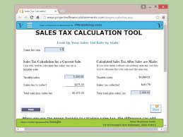 9 Sales Tax Chart California How To Calculate California Sales Tax 11 Steps With Pictures
