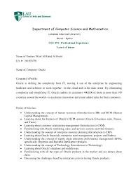 Internship Letter Of Intent_wael 1