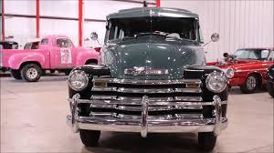 1950 Chevy Suburban - YouTube