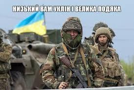 Кабмин вернул Украинскому институту нацпамяти статус центрального органа власти - Цензор.НЕТ 3528