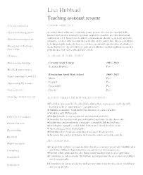 Assistant Teacher Resume Primary School Teacher Resume Sample