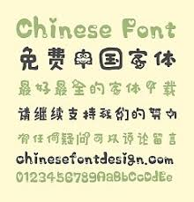 Cute Fonts For Android Cute Chinese Font Free Chinese Font Download