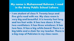 A Short English Essay On My Classroom In Urdu