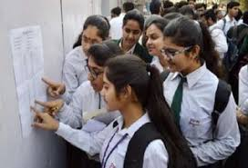 Home apps educationbihar board result बिहार बोर्ड रिजल्ट 2019. Bihar Board 10th 12th Result 2021 द ख Bseb Matric Intermediate पर क ष पर ण म Bseb Result 2021 Dates Bihar Board 10th Result 2021 Kab Aayega