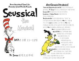 The stanley concerts and shows. Seussical The Musical