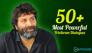Trivikram Dialogues 50 Most Powerful Trivikram Punch Dialogues