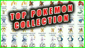 BRANDONTAN91'S TOP POKEMON COLLECTION - Pokemon GO - YouTube