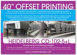 Mariano Press Llc Print General