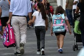 Assegno unico figli 2021 e Isee, a chi spetta da luglio