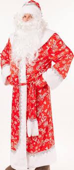 <b>Карнавальный костюм Дед</b> Мороз Морозко шуба, шапка,борода ...