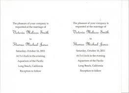 Wedding Invitation Cards Simple Wedding Invitation Wording