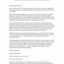 Letter Of Recommendation For A Teaching Job Sample Valid Example ...